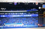 上海申花在2020年到来之际,为上海赢得一座足协杯冠军申花好样的