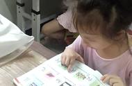 姐妹情深,阅读训练,气氛阅读是最好的方式【姐姐7岁,妹妹4岁】