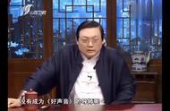 杨坤为什么没有再上好声音?老梁竟这样讲述,没想到做出这种事!