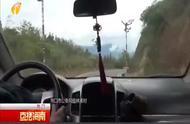 """虽远必擒!18名""""电诈""""嫌疑人从中缅边界被押回"""