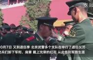 因完成国庆任务延迟退伍的老兵也挥泪告别了军营!致敬