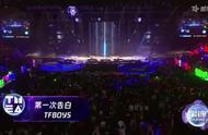 #腾讯音乐娱乐盛典#TFBOYS演唱《第一次告白》超稳的舞台表现力
