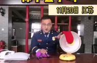 李佳琦讲消防...你学会了吗