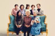 年度黑马《别告诉她》定档11.22 聚焦华裔家庭