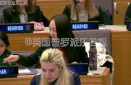 10岁女孩联合国演讲:打破科技领域的性别不平等,人类将与AI共存