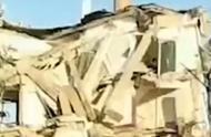白城市一办公楼倒塌 记者正在赶赴现场