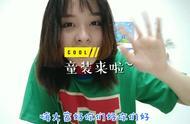大冰直播间,9.9元品牌童装首播秒杀福利!~9月6日-7日二天 开心GO!