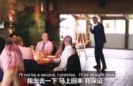 戏精老爸在女儿婚礼上扮007,这创意满分啊
