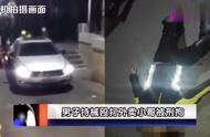 北京街头一外卖小哥遭殴打逼迫下跪警方:施暴者已被刑拘