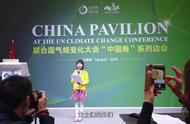 一位9岁中国女孩在联合国的精彩演讲