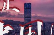 见证时代的奇迹!我爱你中国(二)