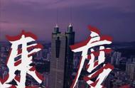 见证时代的奇迹!我爱你中国(三)