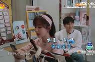 王俊凯纠正杨紫的发音,王俊凯在旁边碎碎念,姐弟俩太好玩了