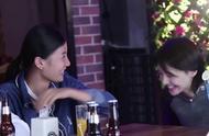 郑爽重新考虑与张恒的关系 曾考虑过对方不做男友