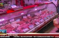 低于市场价15%!南京将投放1800吨储备冻猪肉