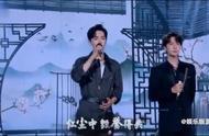 我们的年度金曲《无羁》,肖战+王一博获奖感言VCR!
