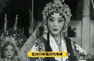 京剧名家梅花奖获得者姜亦珊意外去世,上周还登台表演,令人惋惜