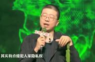 吐槽大会-李诞疯狂吐槽杜海涛,杜海涛不是一般的尴尬啊!