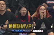 巨星级礼遇!CBA历史得分王易建联被客场球迷高呼MVP
