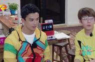 《亲爱的客栈》阚清子提出换师父,刘涛建议双方再沟通一下