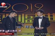 国剧盛典:罗晋、严宽同台颁奖,戚哥霸气斩获大奖