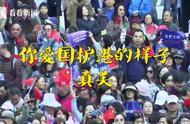 上千香港市民参加爱国护港大集会撑港警,外国人高呼:中国加油!
