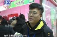 低于市场价15%,今起南京将投放1800吨储备冻猪肉!
