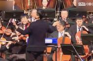 真的是多财多亿的马老师 马云指挥中国爱乐乐团演奏