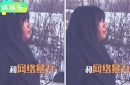 乔碧萝首次公开露脸,自称十年抑郁症,受到了很多网络暴力困扰!
