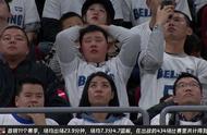 京深大战北京首钢中场吉喆纪念仪式全程,全场观众已经哭成泪海