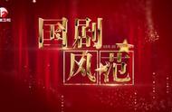 礼赞新时代,和祖国在一起!安徽卫视2019《国剧盛典》来啦!