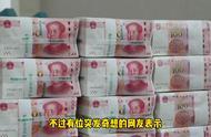 如果现金不小心被烧毁,是不是让印钞厂加印1亿就没事了?