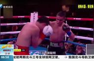 祝贺!整场比赛打出1562拳,徐灿二度卫冕世界拳王金腰带