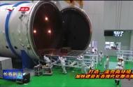 吉林一号高分02A星将与之前发射的13颗卫星组网,为国家做贡献!