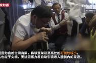 飞机上一老人突发疾病,乘客医生用嘴导尿急救|新京报
