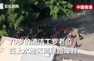 请安息!涉嫌扔砖砸死罗伯的暴徒落网,香港5名暴徒被捕最小仅15岁