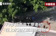 香港5人涉嫌罗伯凶杀案,3男2女最小的年仅15岁,已被警方拘捕!