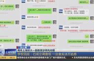 上海财大一副教授涉师风问题!女研究生举报,曝光录音及微信截图