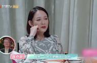 综艺:陈乔恩被艾伦的真诚感动哭了,遇见真正懂你的人并不容易