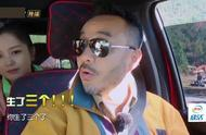 真人秀:汪涵姜妍林依轮通通断网 不知何洁是三个孩子的妈妈