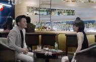 预告:安安生气,酒吧偶遇俞非凡两人相谈甚欢,许朗在家如坐针毡