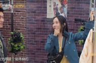 综艺片段:霍思燕变身小狗靠闻猜杜江床位,神神叨叨的被打脸!