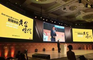 微博CEO王高飞首谈微博自媒体变现原则