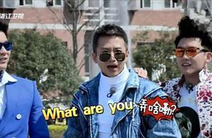 邓超被嘲英语差 全英文反击:我是帅BOY