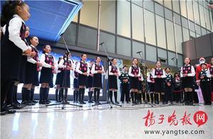 """鼓楼医院今日举办""""钢琴志愿者新年音乐会"""""""