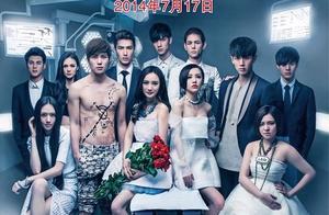 《小时代3》影评:型男美女的热浪青春