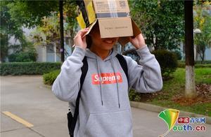 日均派货上万件 高校发起快递盒新用途30秒速想挑战