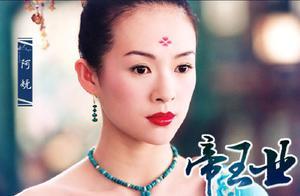 传章子怡搭档胡歌主演电视剧《帝王业》帝王业剧情介绍
