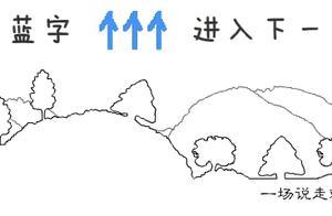 """美爆了!南京变成""""天鹅湖""""!万只天鹅""""返乡"""",错过再等一年!"""