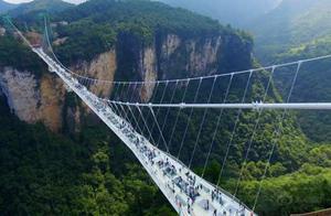 惊,世界最长最高全透明玻璃桥